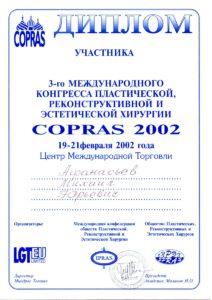 2002_02............